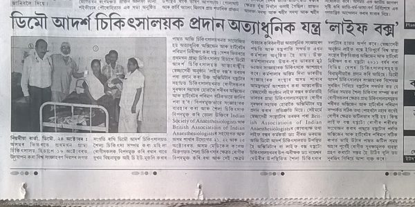 161025-asomiya-pratidin-assam-workshop-coverage