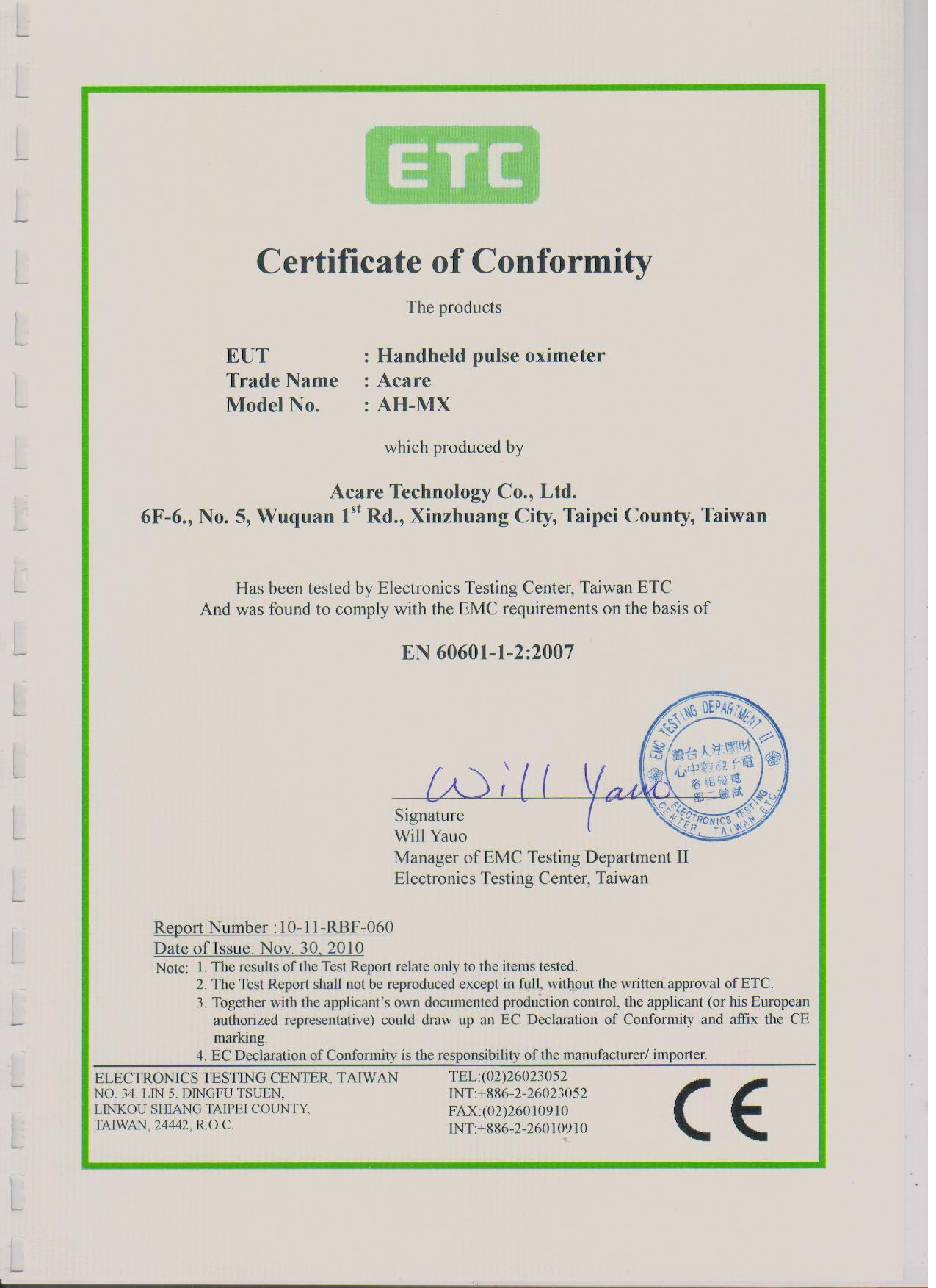 Quality and standards lifebox emc certificate of conformity xflitez Choice Image