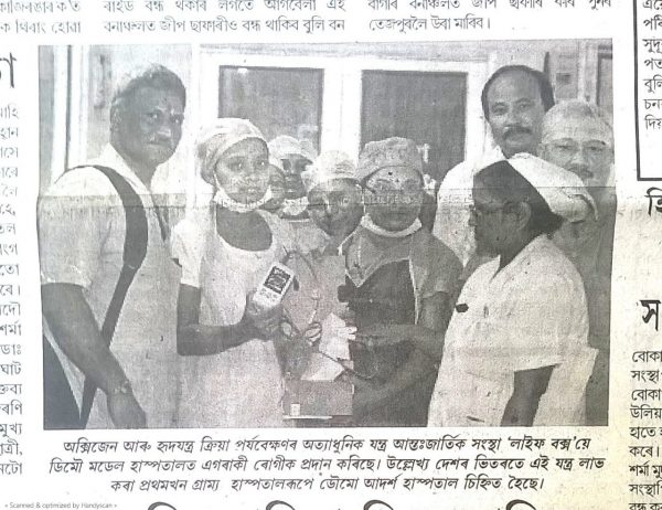 161026-niyomiya-barta-assam-workshop-coverage